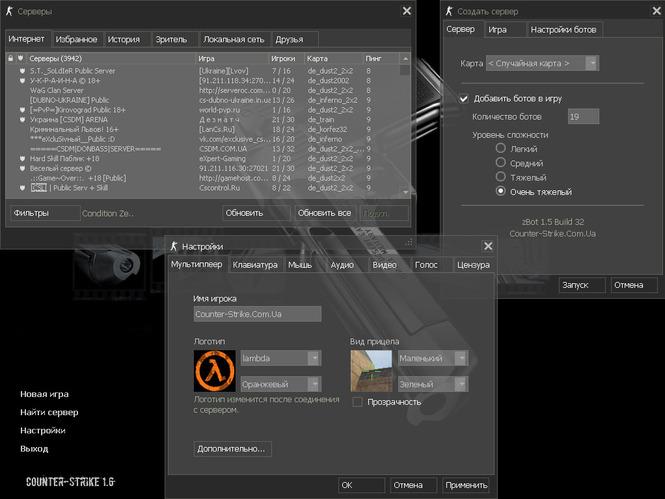 Патч для cs source чтобы играть на но стим серверах, Бесплатное. общей шины